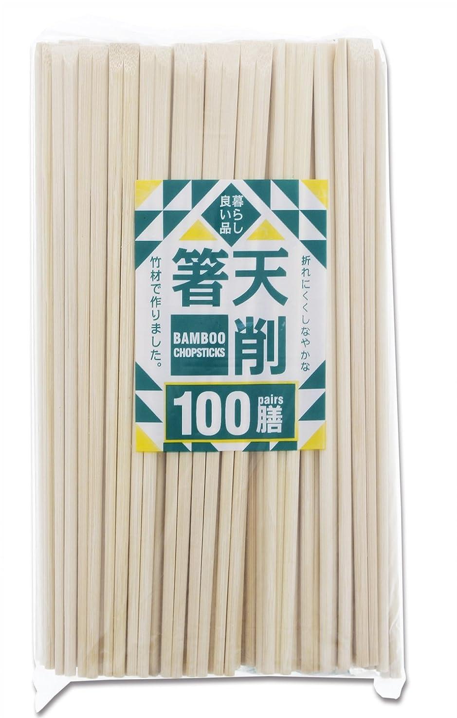 高齢者コンパイル魅了する割り箸 暮らし良い品 竹 天削箸 すこし長めで高級感の24cm 100膳入り