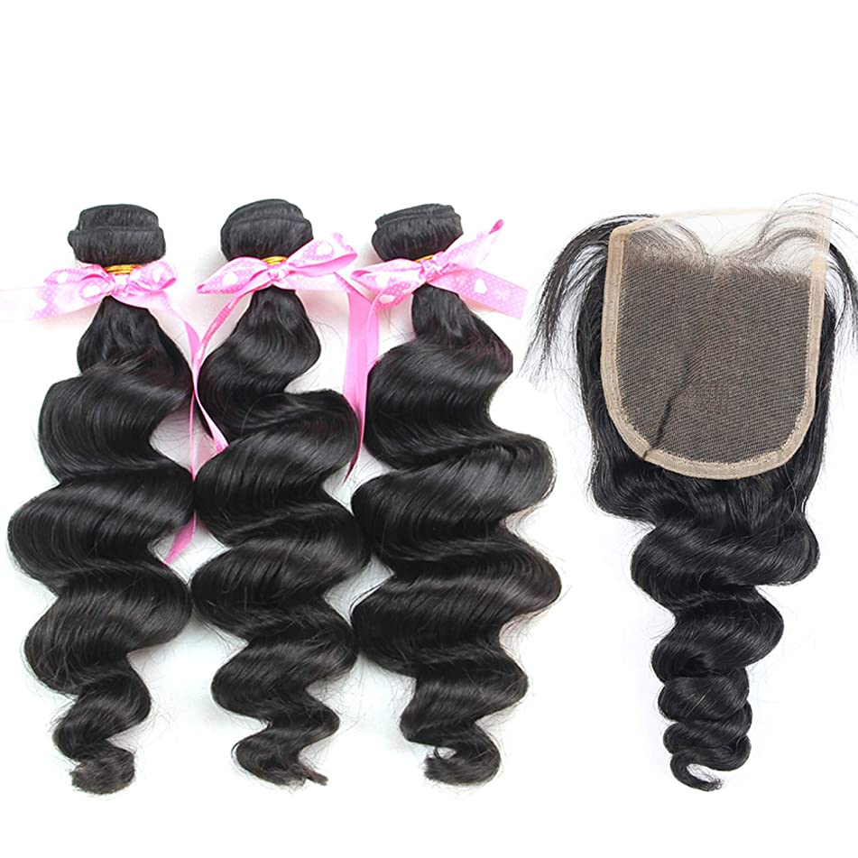 Human Hair Bundles With Closure 4 pcs/lot Loose Wave Brazilian Hair Weave Bundles With Closure Natural Color Hair Extension,Natural Color,20 20 20 & Closure18,Free Part
