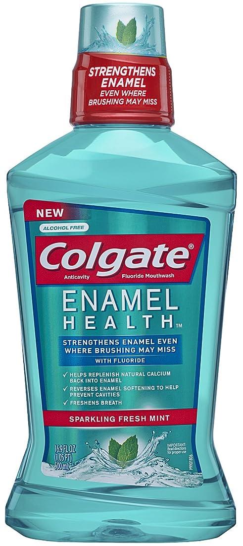 公使館絶望的な秀でるColgate エナメル健康虫歯予防フッ素うがい薬、スパークリングフレッシュミント、16.9液量オンス