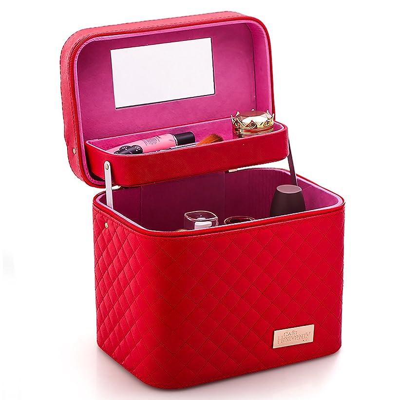 保護するあいまいさ間化粧品収納ボックス 化粧品ケース メイクボックス メイクボックス コスメボックス 大容量 収納ケース 小物入れ 大容量 取っ手付 (レッド)