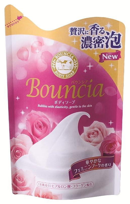 インキュバス代名詞苦しみバウンシアボディソープ フェミニンブーケの香り 詰替用 430mL