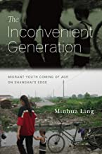 Best an inconvenient youth Reviews