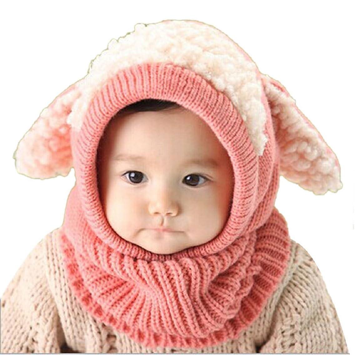 AutumnFall Baby Kids Girls Boys Warm Woolen Coif Hood Scarf Caps Hats