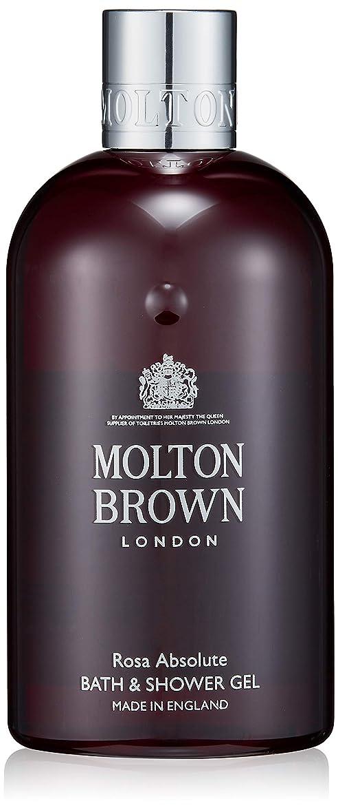 誘うキャプテンブライ北へMOLTON BROWN(モルトンブラウン) ローザ コレクションRA バス&シャワージェル