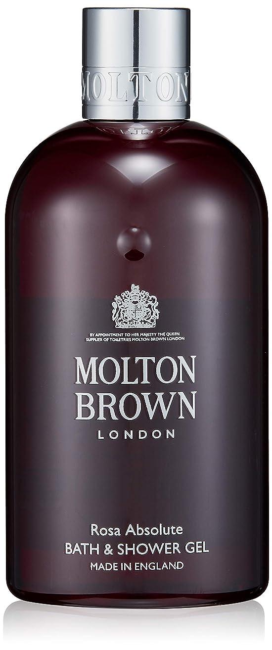 洗う勧める意外MOLTON BROWN(モルトンブラウン) ローザ コレクションRA バス&シャワージェル