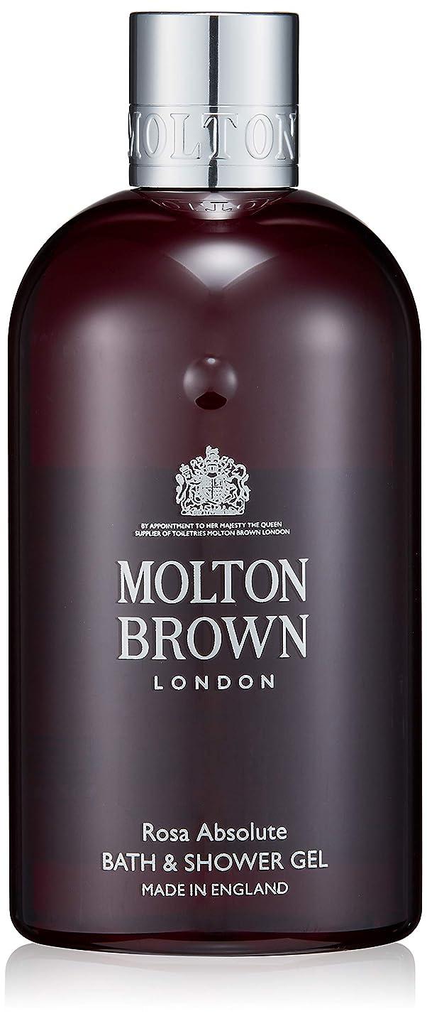 アルバム少年農学MOLTON BROWN(モルトンブラウン) ローザ コレクション RA バス&シャワージェル