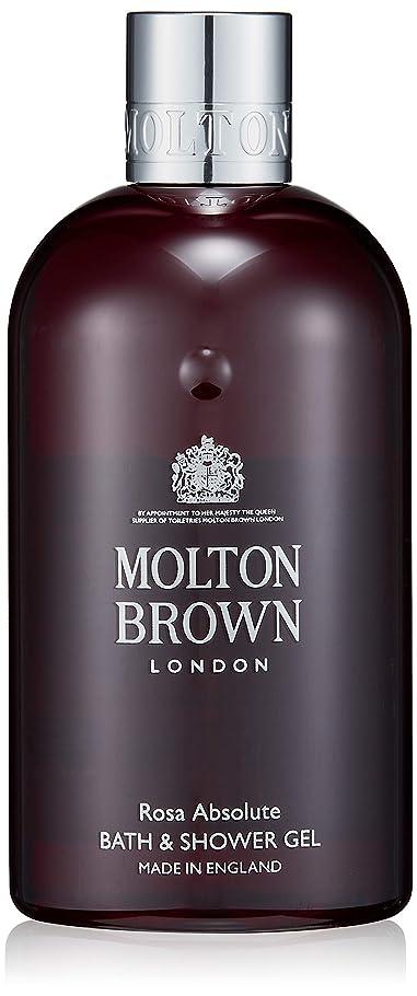 ラビリンス視力厳密にMOLTON BROWN(モルトンブラウン) ローザ コレクションRA バス&シャワージェル