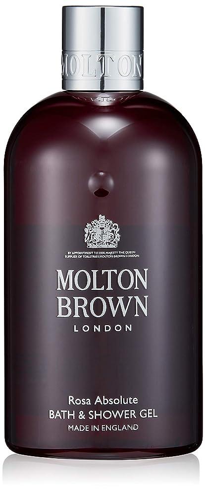 ひそかにシュート持参MOLTON BROWN(モルトンブラウン) ローザ コレクション RA バス&シャワージェル