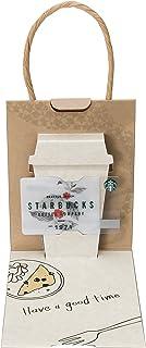 スターバックス カード ギフト スタンダード ホワイト Starbucks 2017 オンライン限定(1,000円入金済)