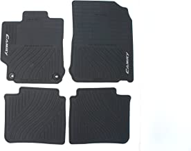 Set of 4 Genuine Toyota Accessories PT908-42061-02 Front and Rear All-Weather Floor Mat Black