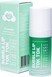 Bubble TokTok Lip peeling Cleanser - Lip care products of Dead skin remover for dry, chapped, cracked Lips - lip treatment scrubs exfoliator chapstick make soft and smooth lips