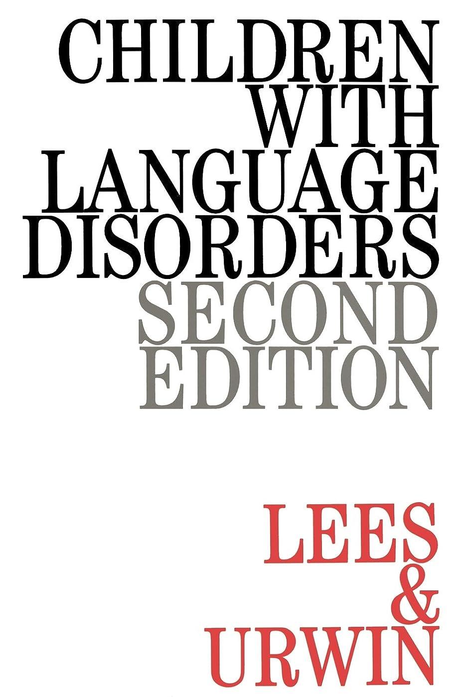 パパ恐ろしい壊すChildren with Language Disorders