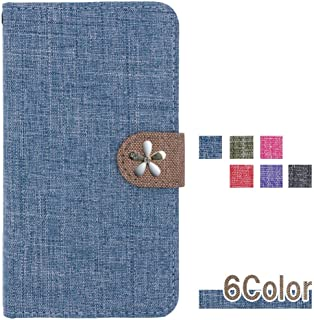 AQUOS sense3 ケース 手帳型 SH-02M SHV45 aquos sense3 lite ケース アクオス センス3 ライト カバー 楽天モバイル SH-RM12 耐衝撃 スマホケース 全機種対応 白 花 はな 飾り キュート キラキラ 国内生産 Blue [axs22ass38343]