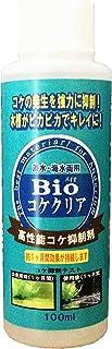 ベルテックジャパン Bioコケクリア 100ml(淡水・海水両用)