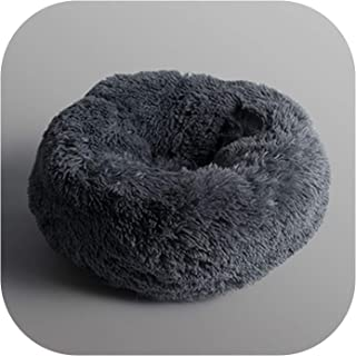 Kennel Dog Round Cat Winter Warm Sleeping Bag Long Plush Super Soft Pet Bed Puppy Cushion Mat Portable Cat Supplies 46/50/60Cm