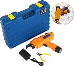 Happybuy Rebar Tier 8mm-32mm Rebar Tier Machine Automatic Handheld Reinforcing Steel Strapping Binding 0.8s Lithium Battery 4500mAh Rechargeable Rebar Tying Tool