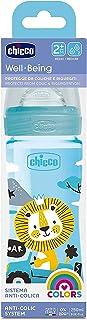 ببرونة سيليكون مع حلمة متوسطة التدفق ويل بينج من شيكو، 250 مل - ازرق