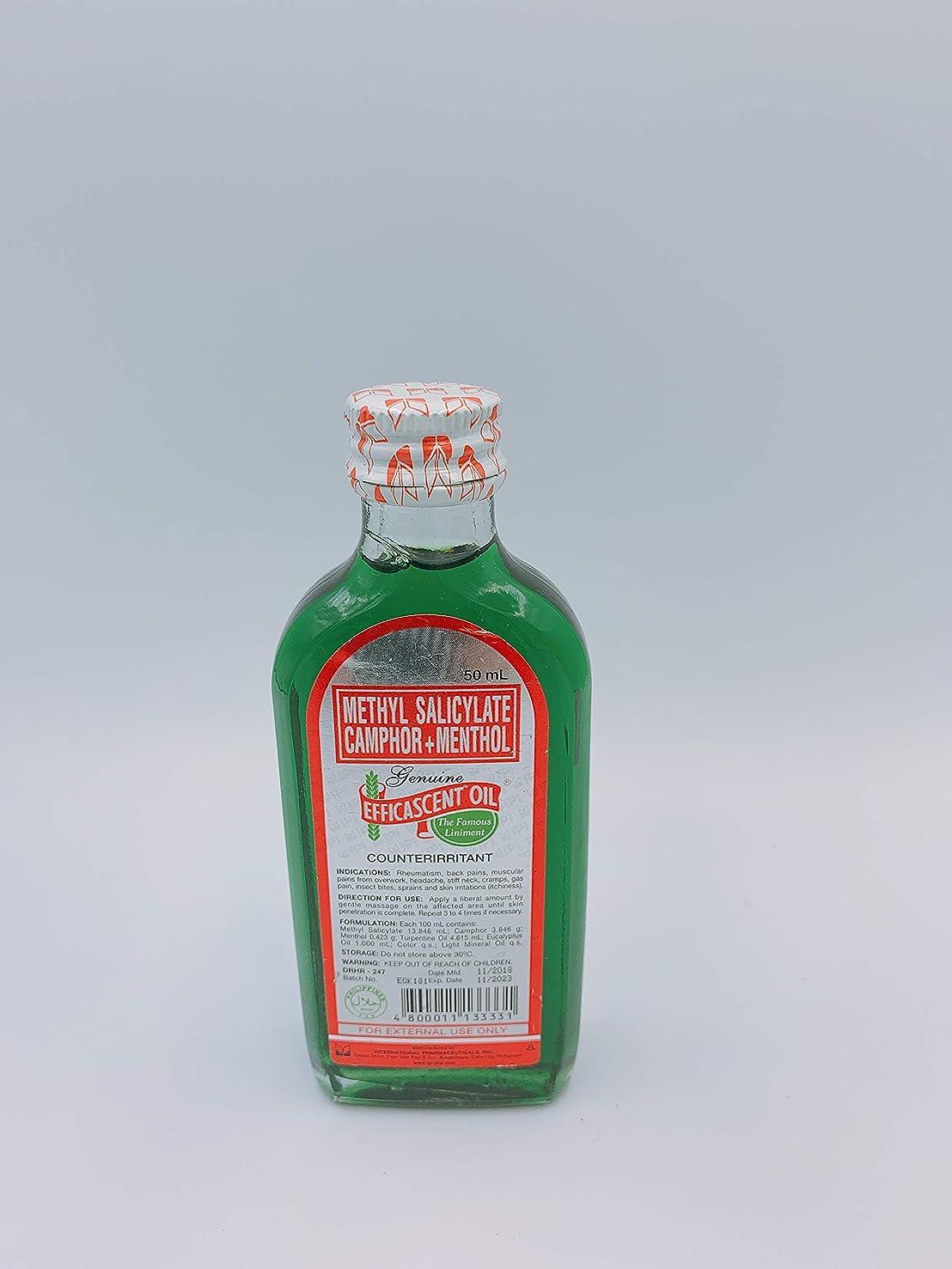 キャンベラポテト出くわすEFFICASCENT OIL 50ml 【エフィカセント マッサージオイル 50ml】