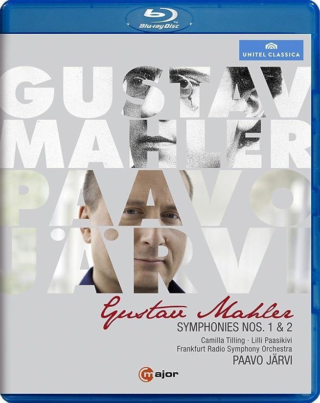 取り替えるディスク概念Syms 1 & 2 [Blu-ray]
