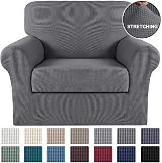 Turquoize 2 Piece Stretch Sofa Covers Chair Cover Couch Covers Slipcovers Including Base Cover and Individual Seat Cushion Covers, Thick Jacquard Customized Fitting (Small, Gray)
