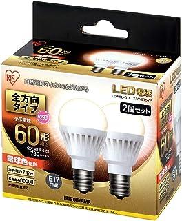 アイリスオーヤマ LED電球 口金直径17mm 60W形相当 電球色 全方向タイプ 2個パック LDA8L-G-E17/W-6T52P