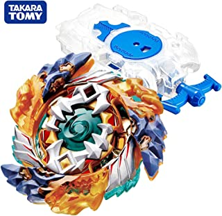 Beyblade Burst Chouzetsu Starter B-122 Starter Geist Fafnir. 8 '.Ab Beyblades Stater Set with B-99 Bey String Launcher L Clear White High Performance Battling Top