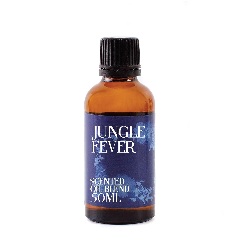 ロケーションウサギ競争Mystic Moments   Jungle Fever - Scented Oil Blend - 50ml