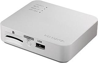 I-O DATA Wi-Fi SDカードリーダー|iOS・Android|11ac|スマホ充電|3,350mAh|WFS-SR03W