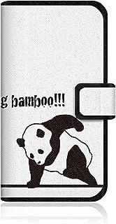 CaseMarket apple iPhone 6 (4.7インチ) (iPhone6) 手帳型 オリジナルデザイン スリム ケース [ バンブー パンダ 笹食ってる場合じゃねぇ!  ]