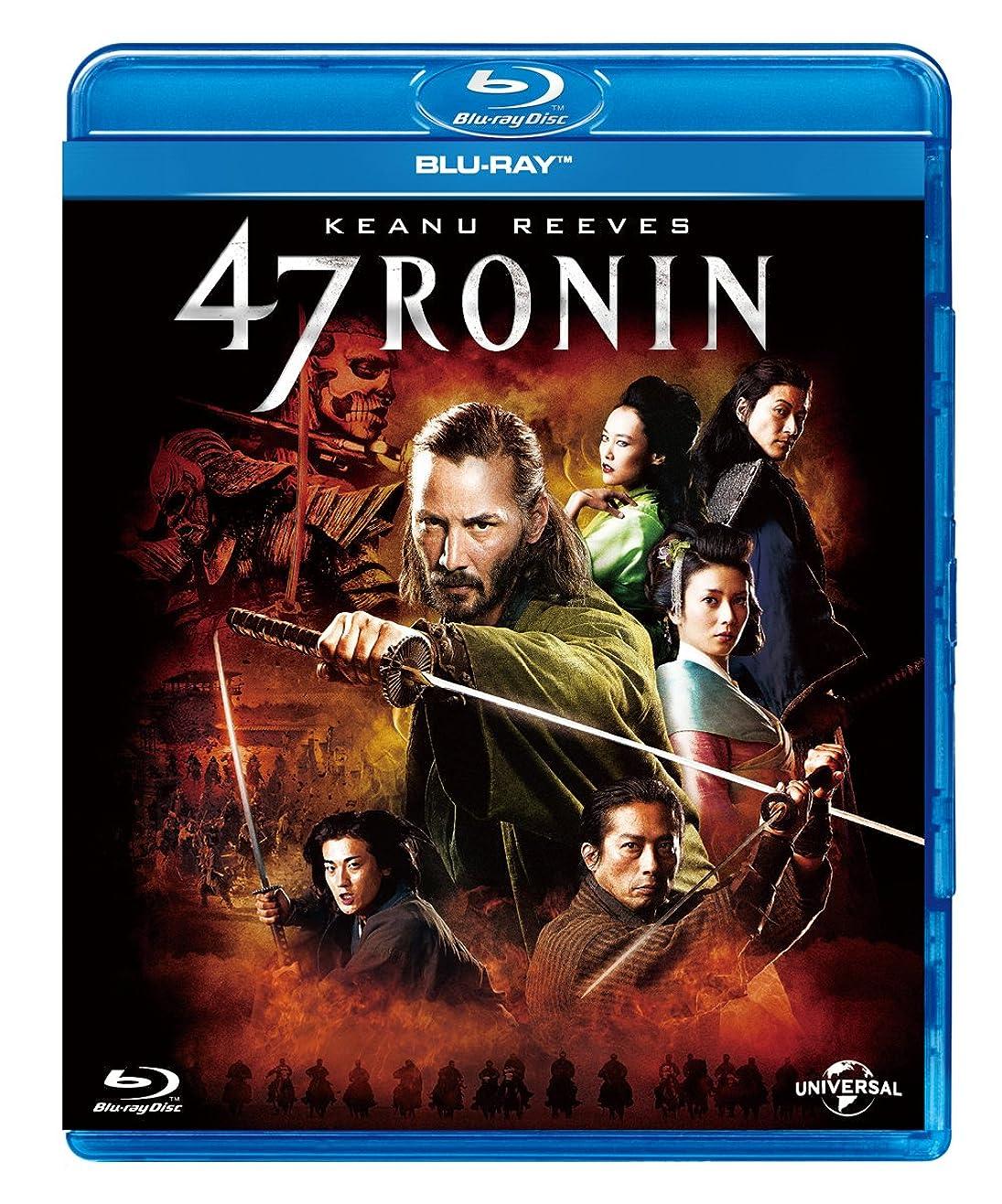 降ろす受け入れインテリア47RONIN [Blu-ray]