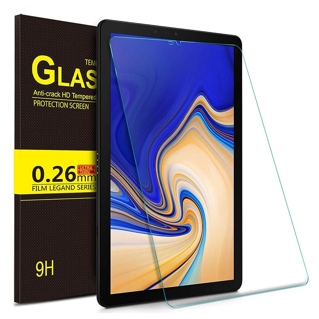 すみません思いやりのある困惑ELTD Galaxy Tab S5 ガラスフィルム Galaxy Tab S5 保護フィルム 日本旭硝子製 自動吸着 耐指紋 高透過率 気泡ゼロ硬度9H 飛散防止
