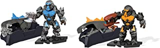 Mega Construx Halo Brute Weapons Customizer Pack Building Kit