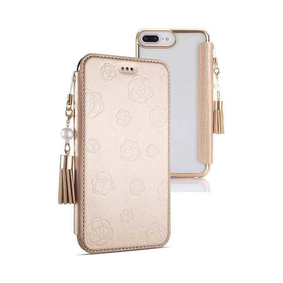 敗北一貫した身元iPhone 8 手帳型ケース 可愛い おしゃれ 花柄 薄型 夏 iPhone 7 スマホケース カバー 綺麗 化粧鏡付き 人気 高級感 手帳型 アイフォン 8 ケース 透明バック PUレザー カッコいい ストラップ付 NicNik アイフォン 7 ケース カバー 手作り カードポケット付き ソフトケース 財布型 女性 柔らかい ゴールド
