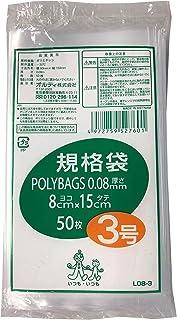オルディ 特厚 ポリ袋 規格袋 食品衛生法適合品 3号 透明 横8×縦15cm 厚み0.08mm 厚くて非常に丈夫な ビニール袋 L08-3 50枚入