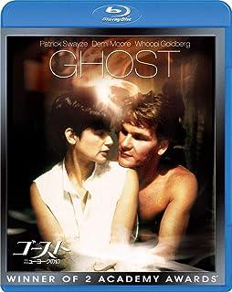 ゴースト/ニューヨークの幻 スペシャル・コレクターズ・エディション [Blu-ray]