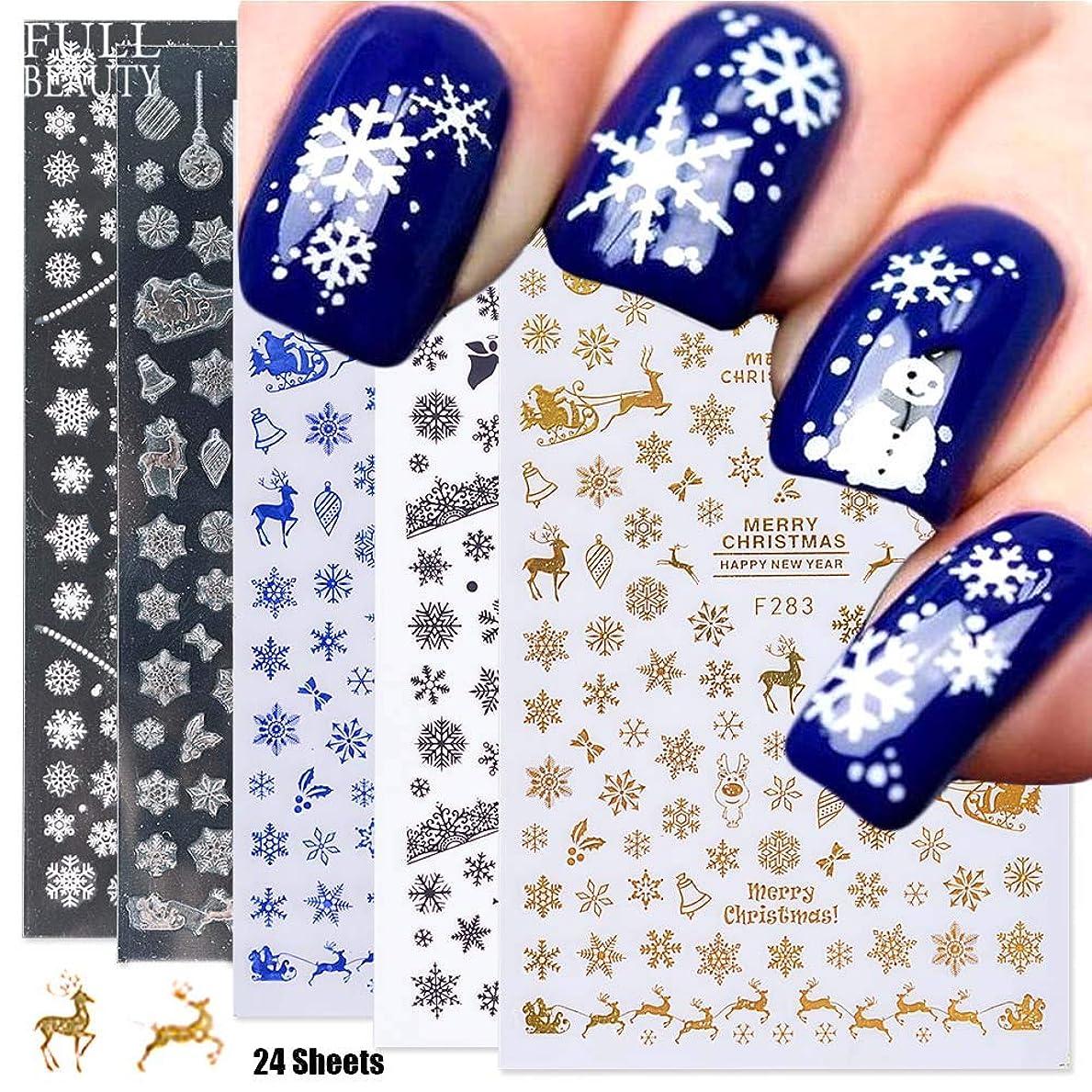 きょうだい画像事故Lookathot 24枚の3Dネイルアートステッカーデカールクリスマス雪の花柄のブラックホワイトゴールドシルバーカラフルなフローラルDIYの装飾アクセサリーマニキュアツール