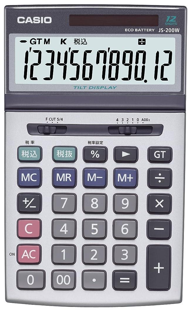 頬評議会同意するカシオ 本格実務電卓 ジャストタイプ 12桁 JS-200W-N