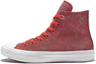 Converse CTAS Chuck Taylor All Star II Hi Signal Red/Pure Silver/White