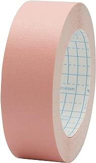 ニチバン 製本テープ 25mm×10m巻 BK-2533 パステルピンク