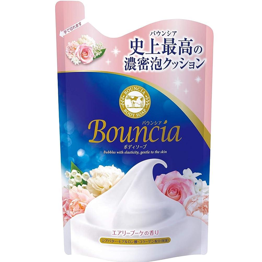 千発信物理的なバウンシア ボディソープ エアリーブーケの香り 詰替 400mL