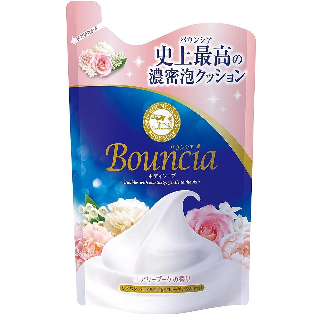 取得するベリースクラップバウンシア ボディソープ エアリーブーケの香り 詰替 400mL