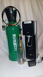 ソーダストリーム ソース power(黒)本体+接続ホース(1.5m)+炭酸ボンベ フルセット