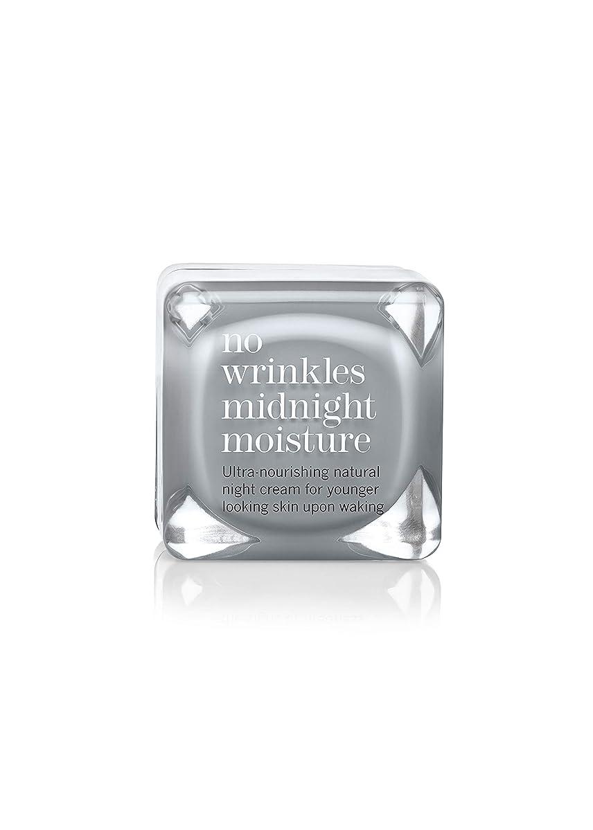 可愛いチャールズキージング霊ThisWorks No Wrinkles Midnight Moisture 48ml/1.62oz並行輸入品