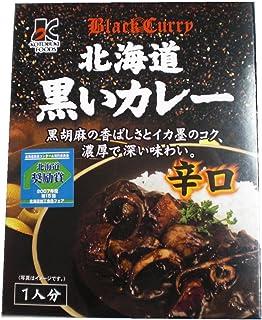 寿フーズ 黒いカレー 200g