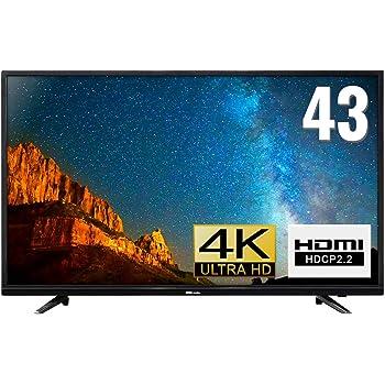 DMM.make モニター ディスプレイ DKS-4K43DG3 43インチ/4K/HDR/IPSパネル HDMI2.0・USB・VGA端子