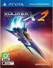 Sony Play Station VITA-Soldner-X2: Final Prototype 2017