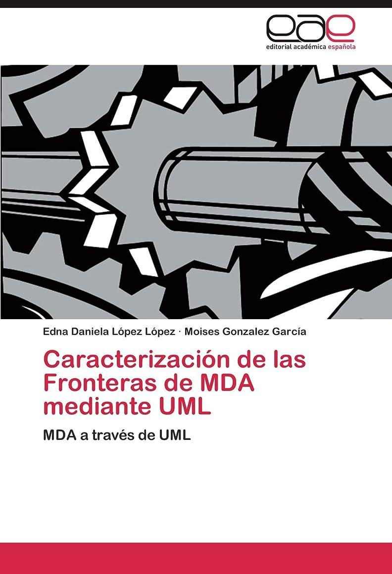 コットン写真のはずCaracterizacion de Las Fronteras de Mda Mediante UML