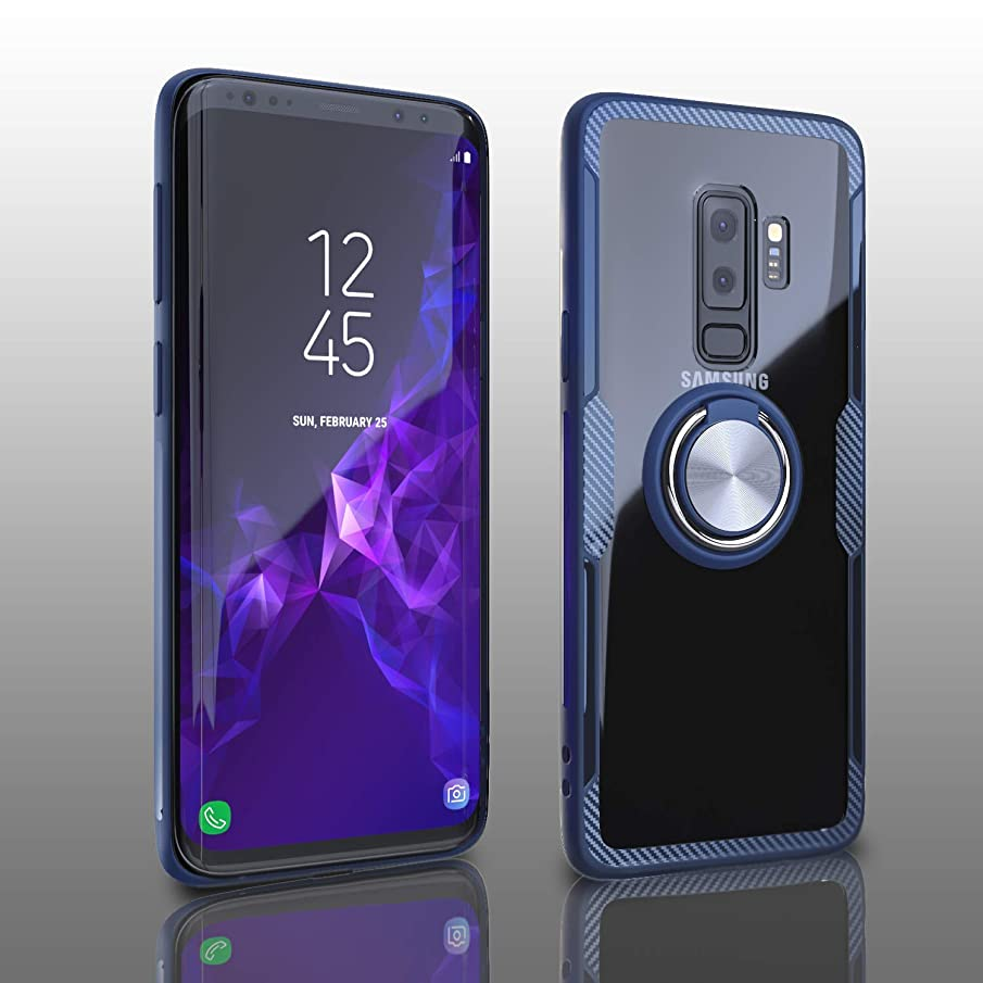 Samsung Galaxy S9 Plus Case, Transparent Crystal Clear Cover with Slim Silicone Rubber Bumper Frame and 360° Rotating Magnetic Finger Ring & Kickstand Compatible with Samsung Galaxy S9 Plus - Blue njznw640692