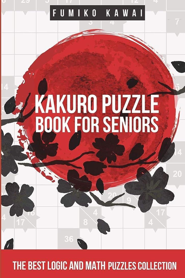 不適当バッグ才能のあるKakuro Puzzle Book For Seniors: The Best Logic and Math Puzzles Collection (Kakuro Large Print Puzzles)