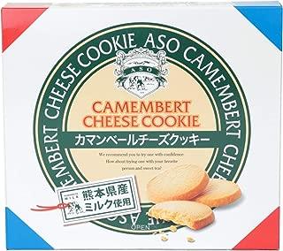 あそりんどう カマンベールチーズクッキー 15枚入り お土産 ギフト